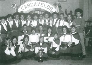Sociedade Recreativa e Musical de Carcavelos_6