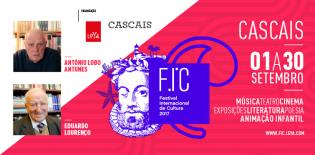 FIC 2017 | António Lobo Antunes e Eduardo Lourenço